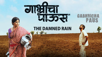 Is The Damned Rain (2009) on Netflix Bangladesh?